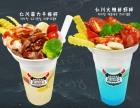 韩国小吃加盟费多少钱?万元起步 店面存活率达到95.37%