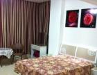 温馨公寓月租季租