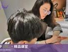 张家港新初一数学辅导 暑假提分补习