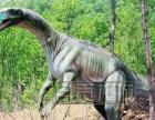 商业用途恐龙转让