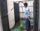 广州科学城家商用空调深度清洗保洁中央空调清洗保洁
