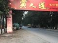 沭河桥东1公里 沿街商铺 50平米