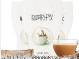 咖啡酵素ODM代加工贴牌