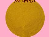 高纯黄铜粉 纯铜粉白铜粉青铜粉 粗铜粉 镶嵌喷涂焊接金属粉末
