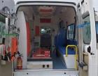 天津儿童医院私人120救护车出租可以跨省吗?可以跨省吗?