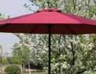 大型户外遮阳雨伞