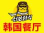 米字旁韩国餐厅 诚邀加盟