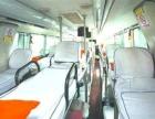 从成都到南京的客车多久能到呢?