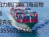 集装箱海运-肇庆广宁县到邢台船运物流专线