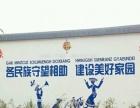 酒店壁画,3D画,幼儿园卡通墙体彩绘,网咖涂鸦,文化墙