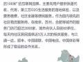熊猫快收快递代收物流代购熊猫快递转型招商加盟