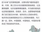 熊猫快收快递物流圆通申通中通韵达天天转型招商加盟