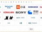 高价回收各品牌液晶电视和液晶显示器