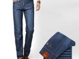 2015男式牛仔裤 春夏薄款商务长裤蓝色裤子 品牌男装直筒修身牛仔