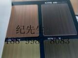 紫铜色不锈钢板