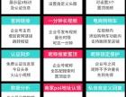 百瑞網絡抖音運營及視頻推廣服務
