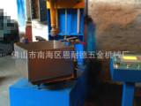 手工水槽打磨机 手工水池打磨机 手工水斗磨光机