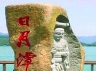 台湾自由行 台湾跟团游 台湾7日游特价3100/人 台湾游攻略