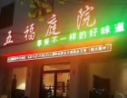 灞桥席王商业街卖场生意转让