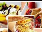 济南小吃加盟店,早餐加盟项目,卷巴卷吧