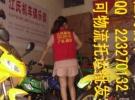 长春4轮摩托沙滩车/越野摩托迷你车中跑车厂价销售包面议
