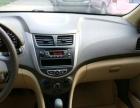 现代 瑞纳两厢 2011款 两厢 1.4L 自动舒适型GS