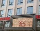 直隶珠宝古玩城一楼33平米店铺