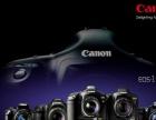 会务摄像,年会摄像,商业活动摄影摄像