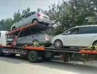 新余畅行24小时高速道路救援拖车 搭电 换胎 补胎