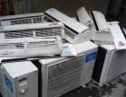 佛山二手空调回收价格