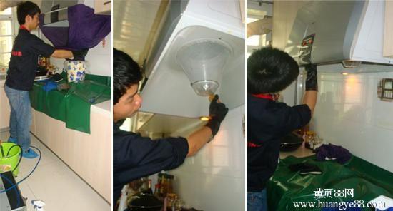 国华经典:热水器 太阳能 厨电 洗衣机 空调 净化器维修
