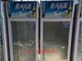 出售冰柜,展示柜,冷藏柜