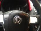 MGMG32013款 MG3 Xross 1.5 手动 舒适版