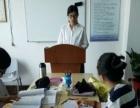 连樱日语—周末班、晚班课程开始招生