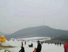 金峰滑雪场一位40,两位55。