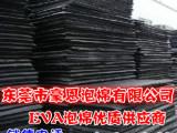 厂家供应防静电EVA 黑色EVA泡棉 AAAAA优质供应商