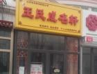 连云港起名哪里好?宝宝起名、公司起名、风水设计