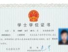 中国石油大学(华东)2017年远程教育招生简章