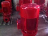 上海江洋泵业制造有限公司消火栓泵消防水泵消防消火栓水泵