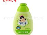正品保障郁美净儿童洗发宝200g 婴儿洗发水花蕊味 母婴用品混批