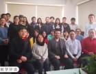 室內培訓 北京室內設計培訓-北京室內設計專業