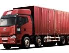 物流仓储配送零担运输整车运输回程车调度17717086017