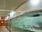 北京市大兴办公室玻璃贴膜,广告喷绘,镂空LOGO条