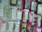 专业维修各种品牌手机iphone三星华为小米等