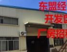 南宁市武鸣区钢架结构成熟标准厂房招租或出让