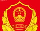 亳州代办公司、亳州代理记账、亳州申报纳税