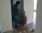 专业敲墙 开线槽 清理建筑垃圾