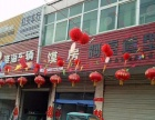 砀山县官庄镇十字街600平米旺铺出租