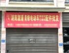 低价出售溆浦火车站新佳慧超市旁门面