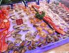 一路红牛排海鲜自助涮烤加盟/加盟费用是多少